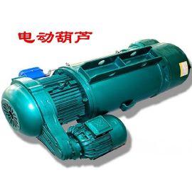 双速电动葫芦 MD1型5t-12m跑车式起重葫芦 快慢速
