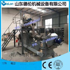 供应狗粮猫粮生产设备 宠物食品生产厂家双螺杆膨化宠物食品生产设备