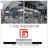 邳州碳纤维加固公司施工价格
