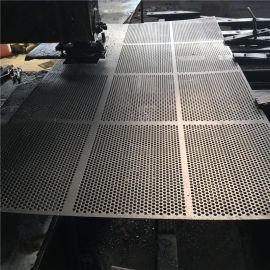 打孔板 不锈钢冲孔网 冲孔网板