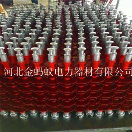 FXBW4-110/120硅橡胶复合绝缘子