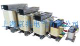 交流電抗器、輸入電抗器、濾波電抗器