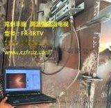 熔炉红外分析仪