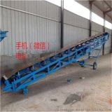 移动式圆管支架输送机 槽型爬坡装车机