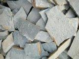 粉石英亂形石批發,粉石英亂形石價格,粉石英亂形石廠家