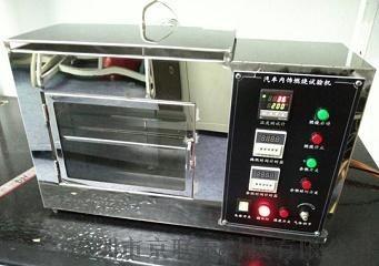 汽车内饰材料燃烧试验机