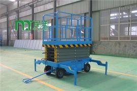 中山10米移动式升降机价格固定式液压升降货梯厂家供应移动剪叉式升降机热