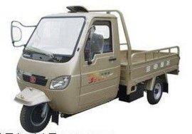 宗申封闭式ZS200ZH-12三轮货车库存甩卖5200元