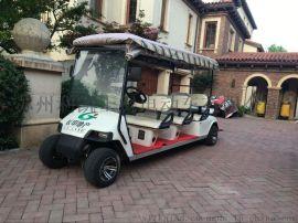 扬州泰州电动高爾夫球車,8座6座4座楼盘酒店校园电动观光高爾夫球車