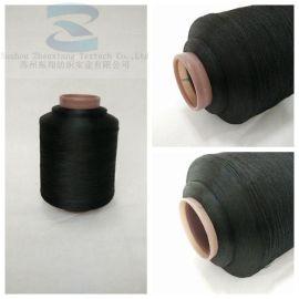 加工染色涤纶,锦纶,商标丝,尼龙,各种混纺纱