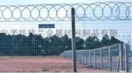 热销供应 护栏网 刀片刺绳护栏网 隔离栅  防护网 厂家直销 138 3188 0991