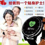 老人養老健康  智慧手表_深圳智慧穿戴設備廠家_智慧手表市場