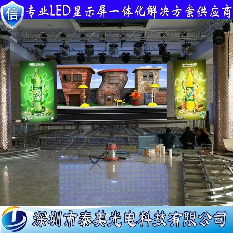 便携式led显示屏 舞台显示屏 移动式全彩显示屏