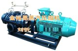 MVR蒸汽壓縮機 羅茨蒸汽壓縮機