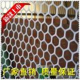 厂家批发 塑料平网养殖  塑料平网养殖 塑料防护网