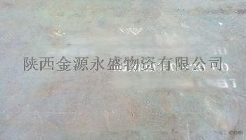 日喀则q245r锅炉容器板