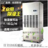 CFZ-7S南京超市倉庫除溼設備 超市大型地下停車場除溼機