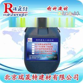 聚丙烯酸酯共聚乳液厂家批发