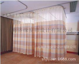 医疗隔帘 医用隔帘 医院诊所窗帘 美容院窗帘 阻燃窗帘布