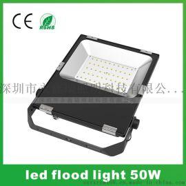 50W超薄泛光灯 新款黑色压铸方形贴片投光灯 楼宇广告LED投射灯