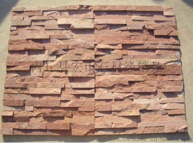 天然文化石廠家高粱紅文化石外牆磚