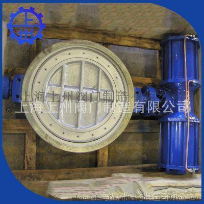 上海上州阀门制造有限公司专业生产气动双相承压蝶阀