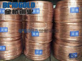 浙江铜编织线生产厂家 T2铜编织带 电工
