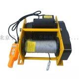 快速捲揚機微型電動葫蘆吊機北京