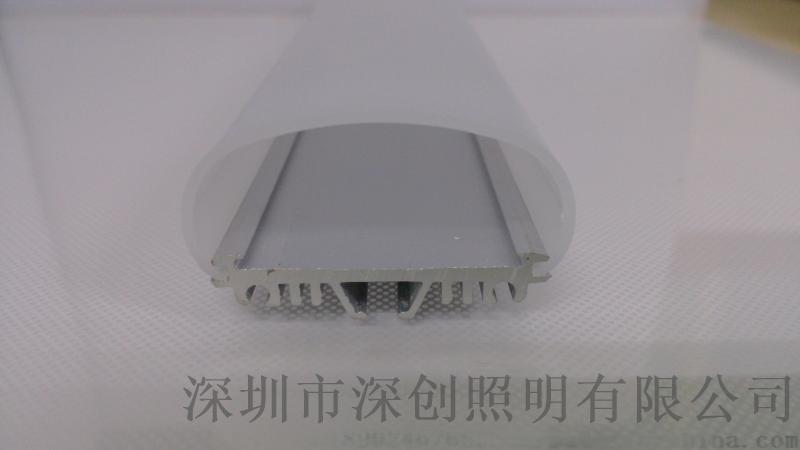 深圳厂家现货供应新款韩国版2G11外壳套件