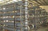 啤酒廢液膜濃縮回收酵母設備