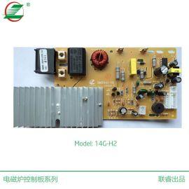 1400W特价机价格中档机性能 7天交货 电磁炉主板