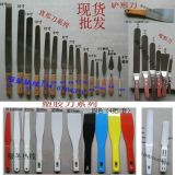不锈钢调墨刀 4-18寸不锈钢调油刀 调油漆刀