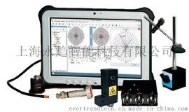 动平衡检测仪 便携式动平衡仪 主轴动平衡仪 手持式动平衡仪 ET-M10