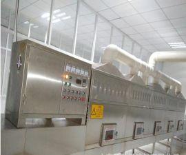 微波干燥机济南专业厂家 山东微波设备公司哪家质量好