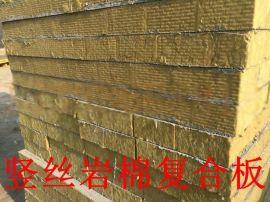 北京幼兒園改造外牆保溫板防火材料 裹覆增強玻璃纖維板
