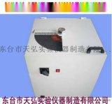 磨樣機、光譜試樣磨樣機