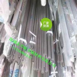 长沙SUS304L不锈钢精密管 内抛光不锈钢管