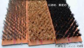 皮带钢丝刷 镀铜丝皮带刷 纯铜丝皮带刷
