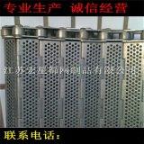 宏星网链专业供应 不锈钢链板 食品输送链板 排屑机链板