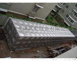 专业供应文昌市201|304不锈钢生活水箱|不锈钢消防水箱厂家价格