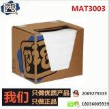 包邮newpig吸油棉 纽匹格MAT3003片状吸油棉 吸油材料 工业吸油棉