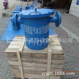 YJQS压风管道汽水分离过滤器, 汽水分离器