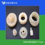 塑胶齿轮润滑脂