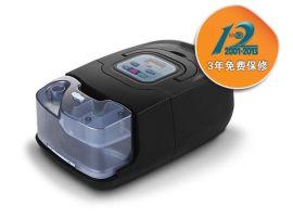 瑞迈特呼吸机/瑞迈特/瑞迈特家用呼吸机/瑞迈特660呼吸机