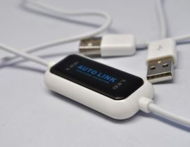 USB2.0高速传输对拷线(JP-UT01)