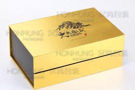 通用茶叶包装盒硬纸板盒