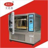 玻璃温度湿度试验箱 80L恒温恒湿试验箱 快速环境老化试验箱厂家