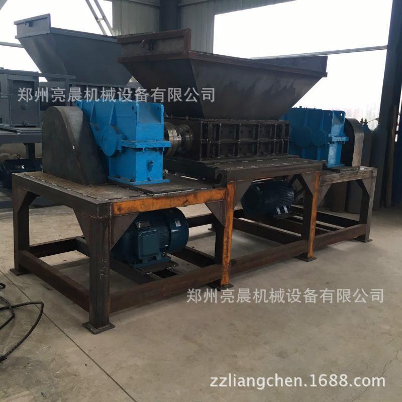 大型工业双轴金属撕碎机 金属废料破碎机 多功能废旧金属撕碎机