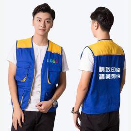工作服马甲定制logo志愿者义工宣传广告超市背心装修工装工人马夹