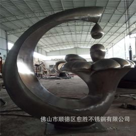 特殊件不锈钢加工,非标不锈钢工艺制作件,异型不锈钢制品制作